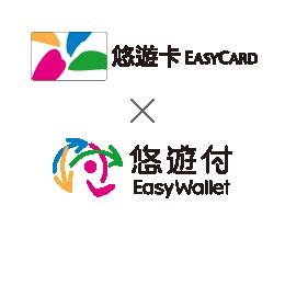 數位五倍券綁定支付單位LOGO:悠遊卡股份有限公司