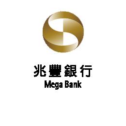 數位五倍券綁定支付單位LOGO:兆豐國際商業銀行股份有限公司