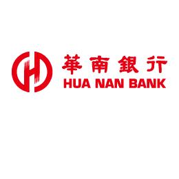 數位五倍券綁定支付單位LOGO:華南商業銀行股份有限公司
