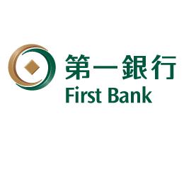 數位五倍券綁定支付單位LOGO:第一商業銀行股份有限公司