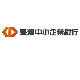 數位五倍券綁定支付單位LOGO:臺灣中小企業銀行有限公司